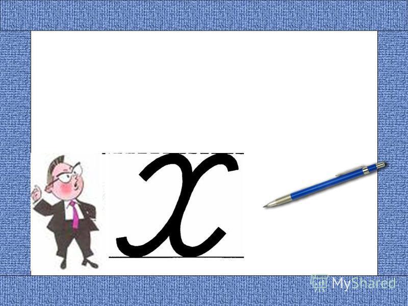 Урок русского языка во 2 классе Предлог. Раздельное написание предлогов с другими словами. Урок 48. Шахова Л.Г.