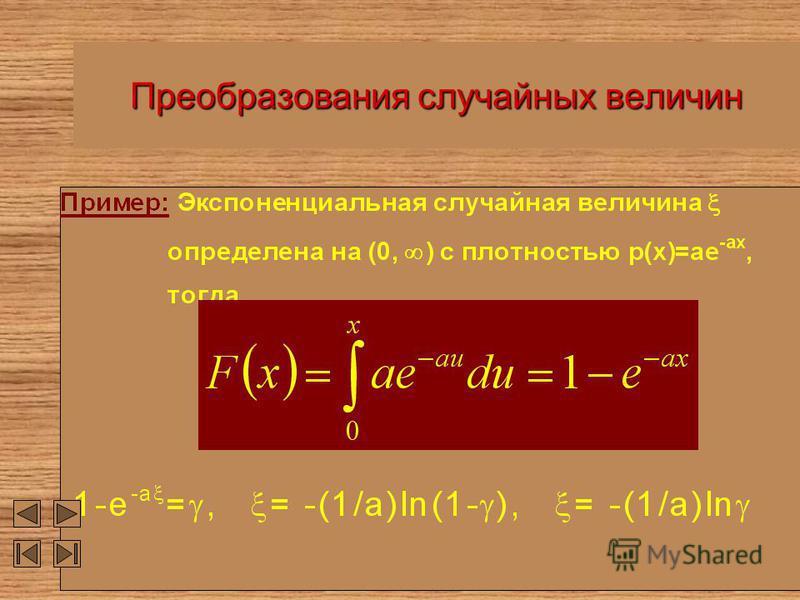Доказательство теоремы 2