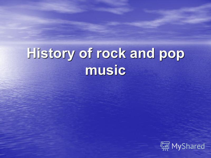 History of rock and pop music