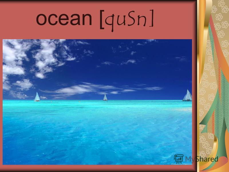 ocean [quSn]