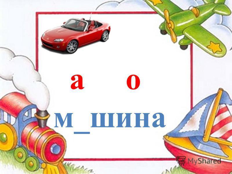 к_рубль ода