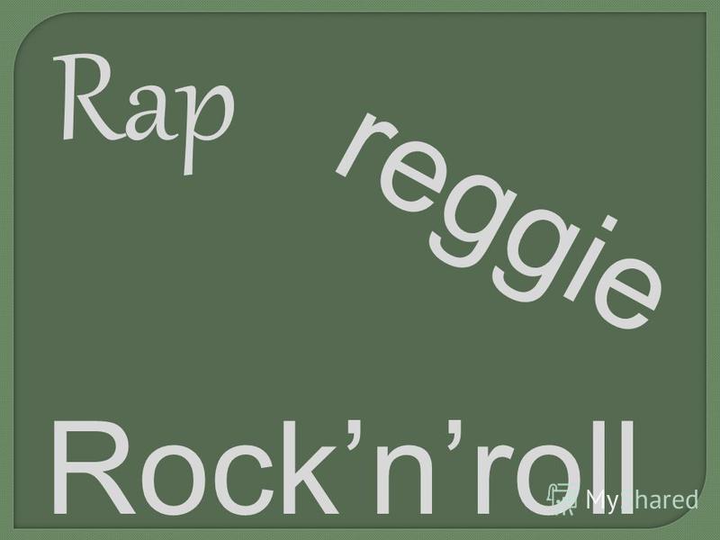 Rocknroll Rap reggie