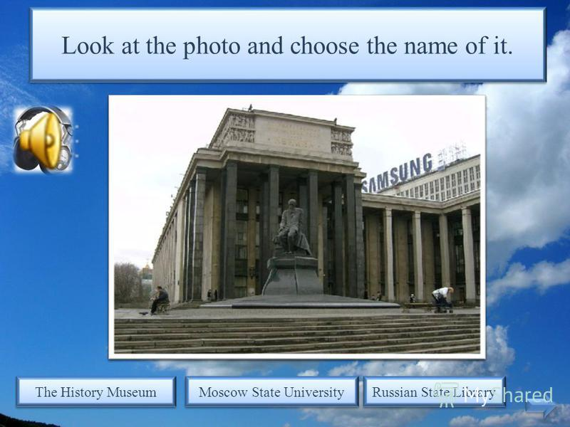 Look at the photo and choose the name of it. The monument to Peter I The monument to Yury Dolgoruki The monument to G.Zhukov