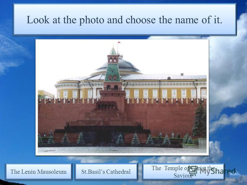 Look at the photo and choose the name of it. The monument to Kirill & Mephody The monument to Minin & Pozharsky The monument to Yury Dolgoruki