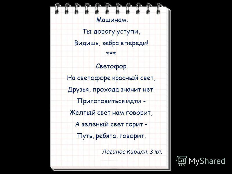 Бычкова Владислава, 6 класс