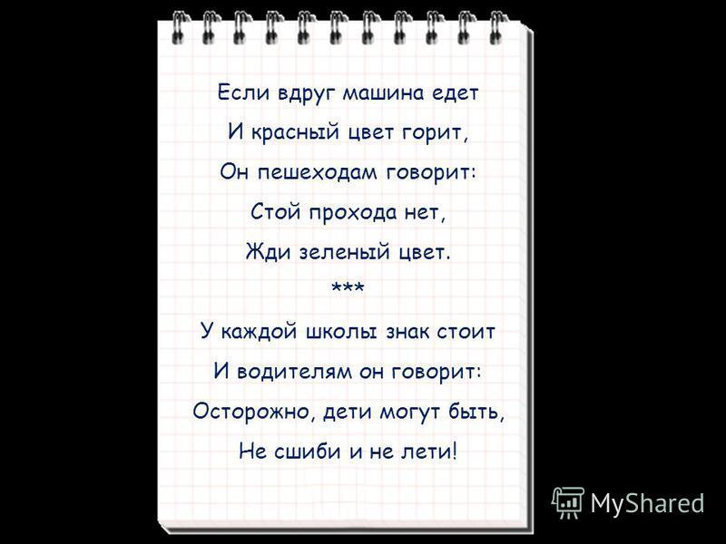 Шапкина Анна, 5 класс