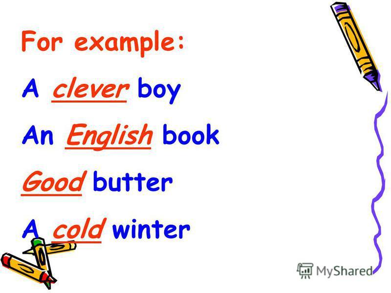Часть речи, которая употребляется для обозначения признака предмета.