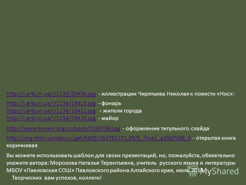 http://img-fotki.yandex.ru/get/6605/163781271.39/0_7cca1_a28d7c88_Shttp://img-fotki.yandex.ru/get/6605/163781271.39/0_7cca1_a28d7c88_S - открытая книга коричневая http://www.bookin.org.ru/book/2243766.jpghttp://www.bookin.org.ru/book/2243766. jpg - о