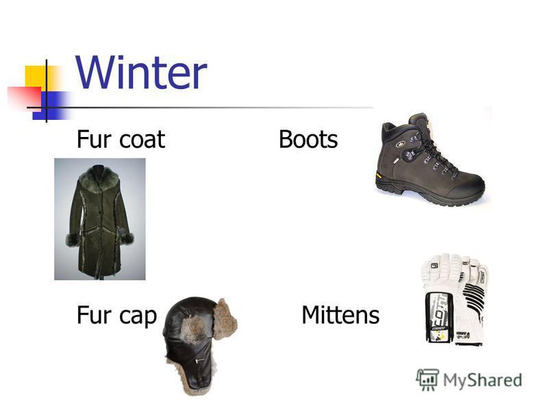Clothes Shopping for clothes Чучалина Н.В. Учитель английского языка