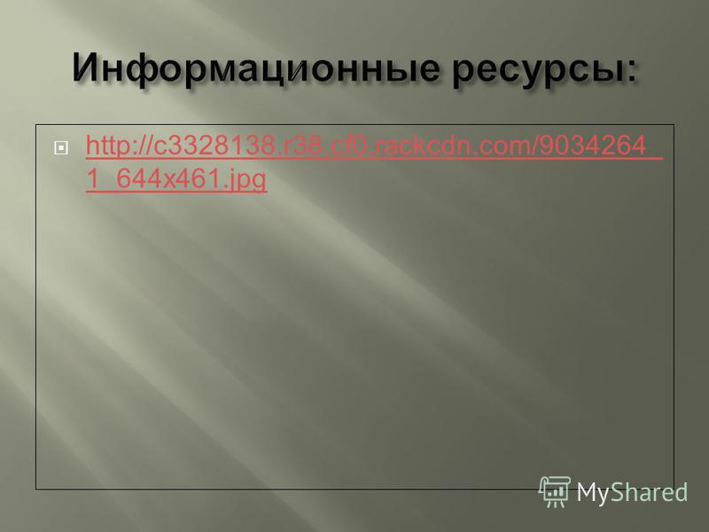 http://c3328138.r38.cf0.rackcdn.com/9034264_ 1_644x461. jpg http://c3328138.r38.cf0.rackcdn.com/9034264_ 1_644x461.jpg