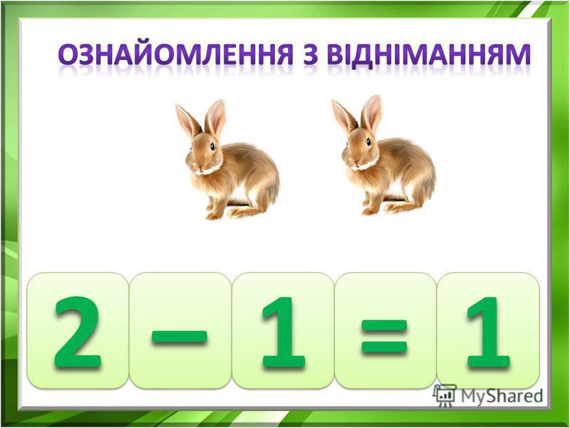 22––11==11