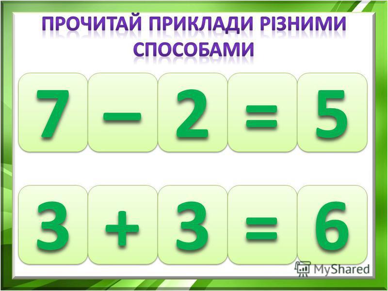 77––22==55 33++33==66