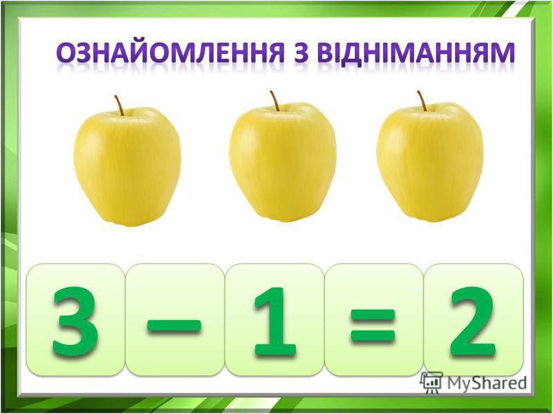 33––11==22