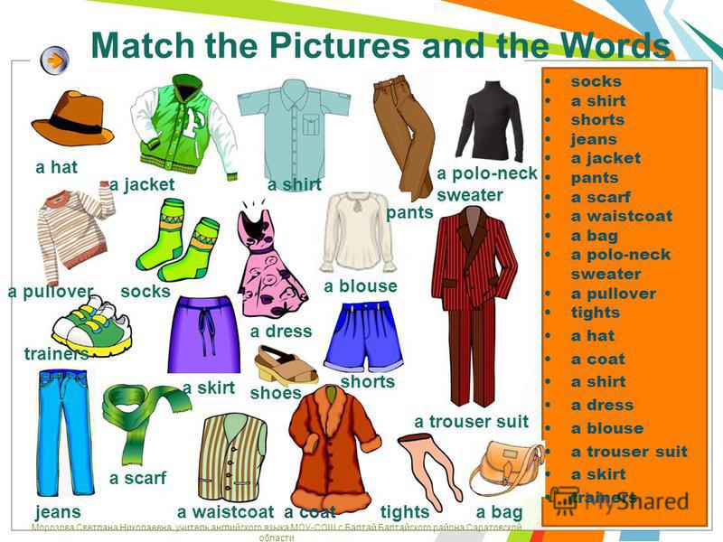 Match the Pictures and the Words socks a shirt shorts jeans a jacket pants a scarf a waistcoat a bag a polo-neck sweater a pullover tights a hat a coat a shirt a dress a blouse a trouser suit a skirt trainers a hat a skirt a dress a trouser suit a bl
