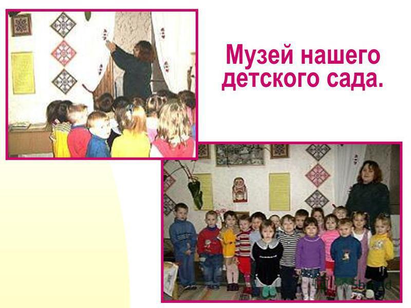 Наши умные детишки все открыли дружно книжки, Стали думать и считать, и кружочки рисовать.