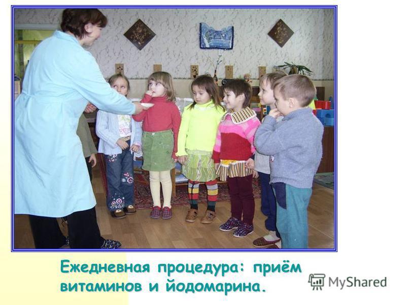 Музей нашего детского сада.