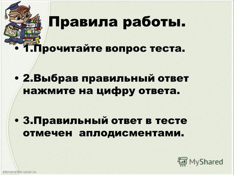 Российская империя на рубеже веков и её место в мире презентация 9 класс