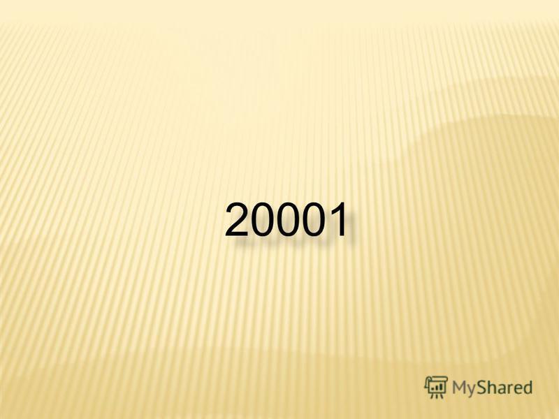 20001