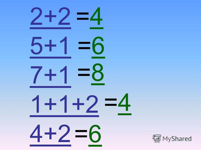 2+2 5+1 6=6 4 5 3=3 1<6 4+2 1+1+2