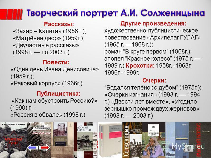 умер 3 августа 2008 года в Москве, похоронен на кладбище Донского монастыря
