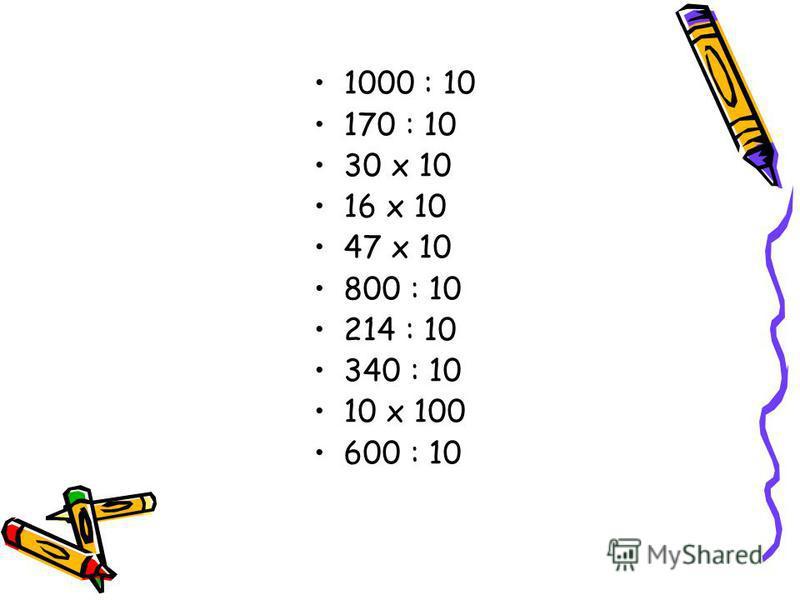 ИНТЕГРИРОВАННЫЙ УРОК В 5 КЛАССЕ СОЦИАЛЬНО – БЫТОВОЙ ОРИЕНТИРОВКИ И МАТЕМАТИКИ ПО ТЕМЕ «ТРАНСПОРТ» Кенжибаева Айсулу Абдухаиловна, учитель математики, МС(К)ОУ «С(к)О школа 54 VIII вида» г. Перми
