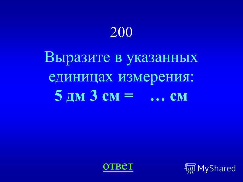 НАЗАД ВЫХОД 30 022