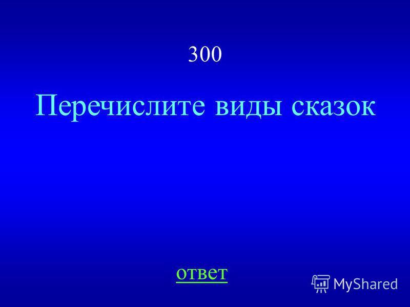 НАЗАД ВЫХОД «Детство поэта» М.О. Ауэзов