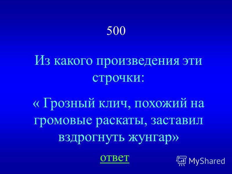 НАЗАД ВЫХОД Е. Елубаев «Легенда о ласточке»