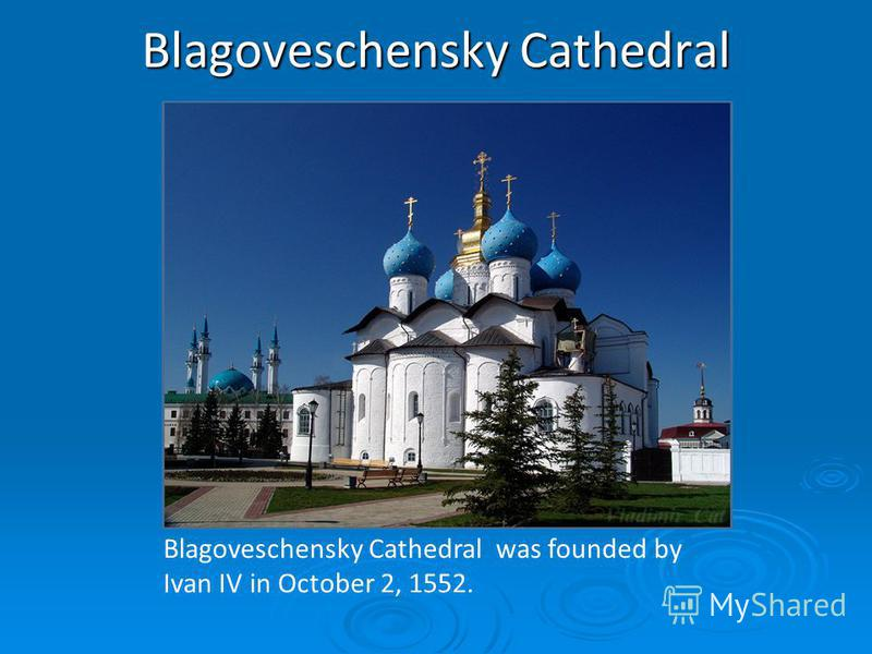 Blagoveschensky Cathedral Blagoveschensky Cathedral was founded by Ivan IV in October 2, 1552.