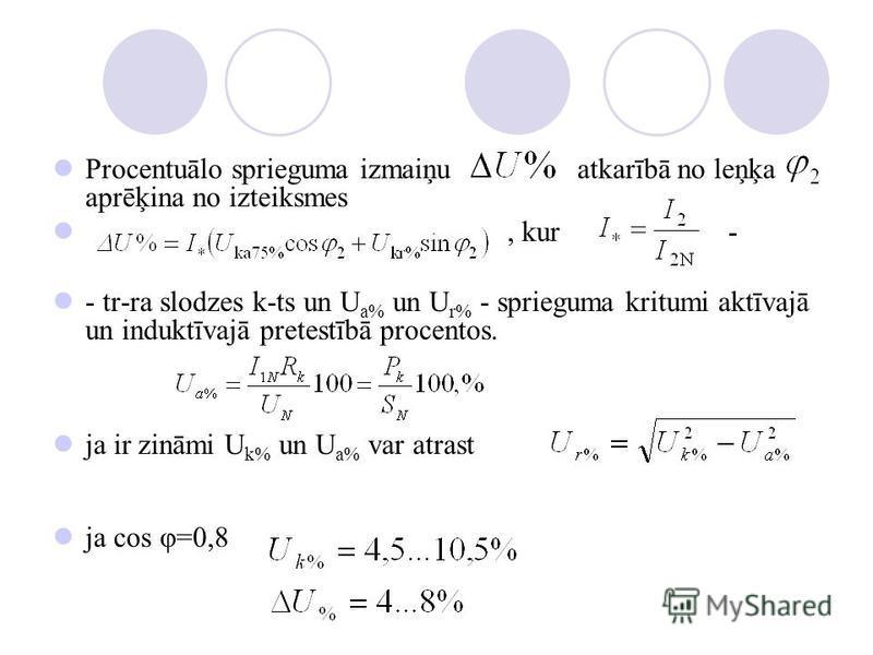 Procentuālo sprieguma izmaiņu atkarībā no leņķa aprēķina no izteiksmes, kur - - tr-ra slodzes k-ts un U a% un U r% - sprieguma kritumi aktīvajā un induktīvajā pretestībā procentos. ja ir zināmi U k% un U a% var atrast ja cos φ=0,8