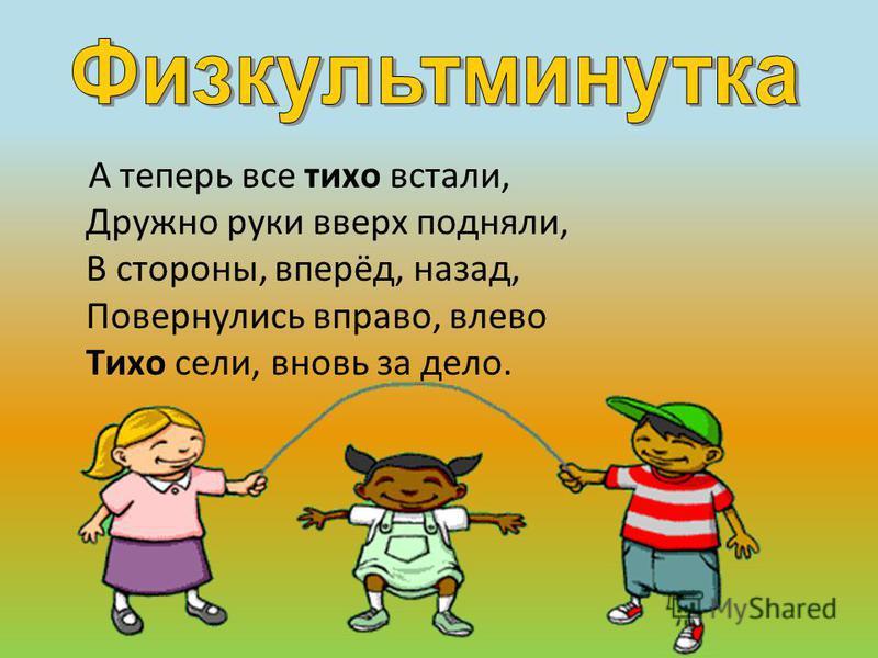 Тема урока «Сложение двузначных и однозначных чисел с переходом в другой разряд. Решение задач»