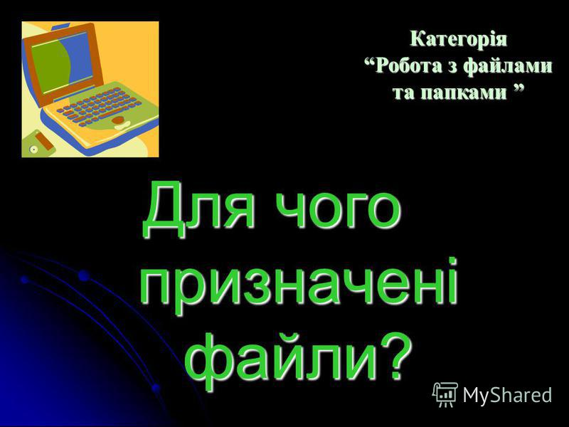 Як відрегулювати гучність динаміків? Категорія Робочий стіл Windows Категорія Робочий стіл Windows