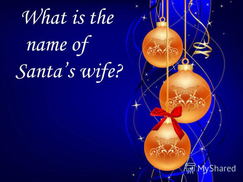 What is the name of Santas wife?