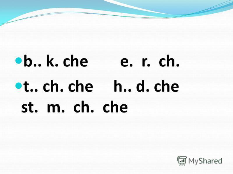 b.. k. che e. r. ch. t.. ch. che h.. d. che st. m. ch. che