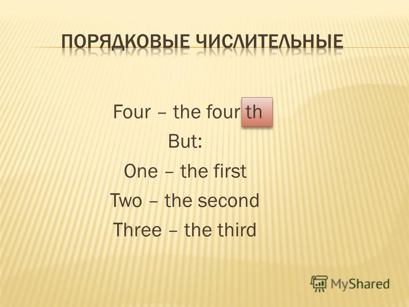 Four – the four th But: One – the first Two – the second Three – the third