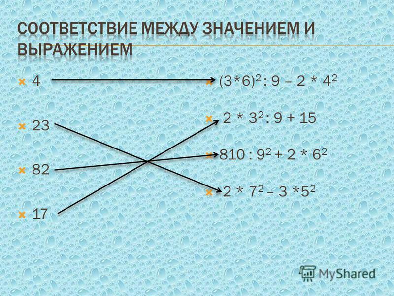 4 23 82 17 (3*6) 2 : 9 – 2 * 4 2 2 * 3 2 : 9 + 15 810 : 9 2 + 2 * 6 2 2 * 7 2 – 3 *5 2