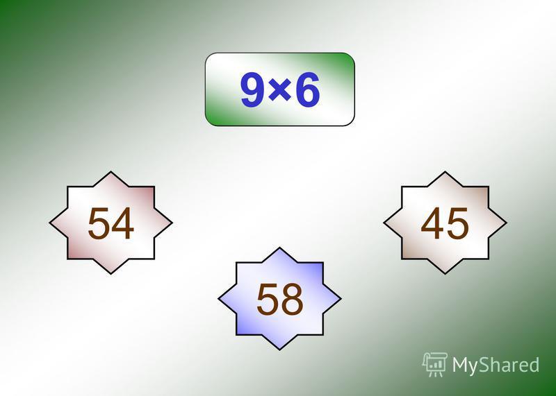 4×9 32 3634