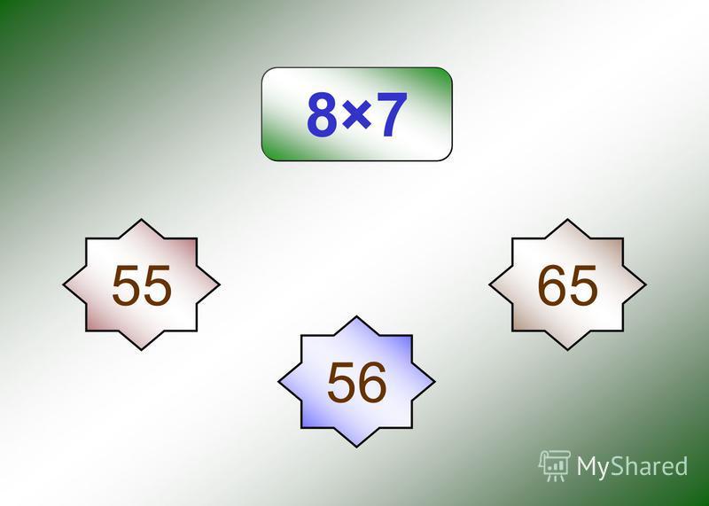 6×9 58 4554