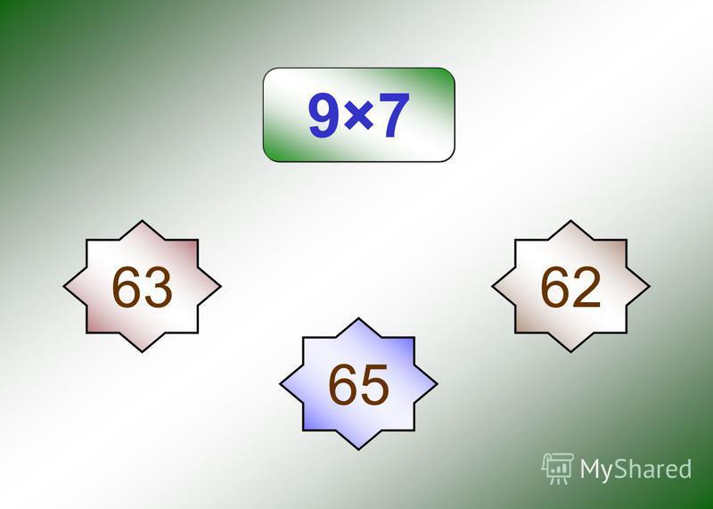 7×8 56 6555
