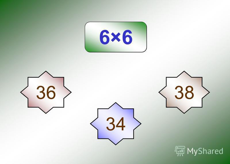 4×6 18 2421