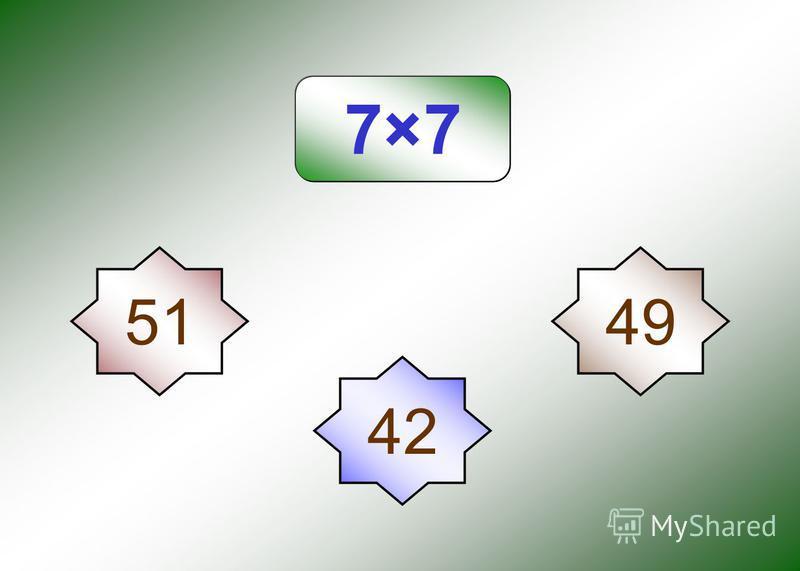 6×6 34 3836