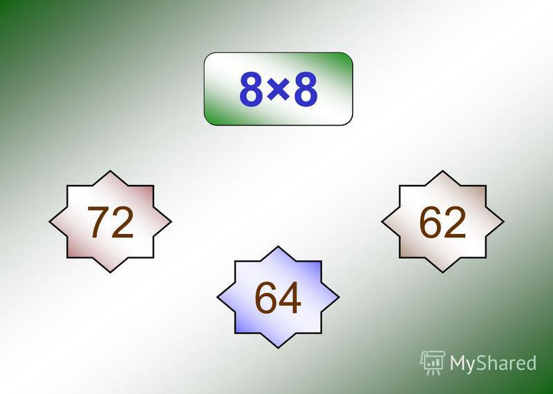 7×7 42 4951