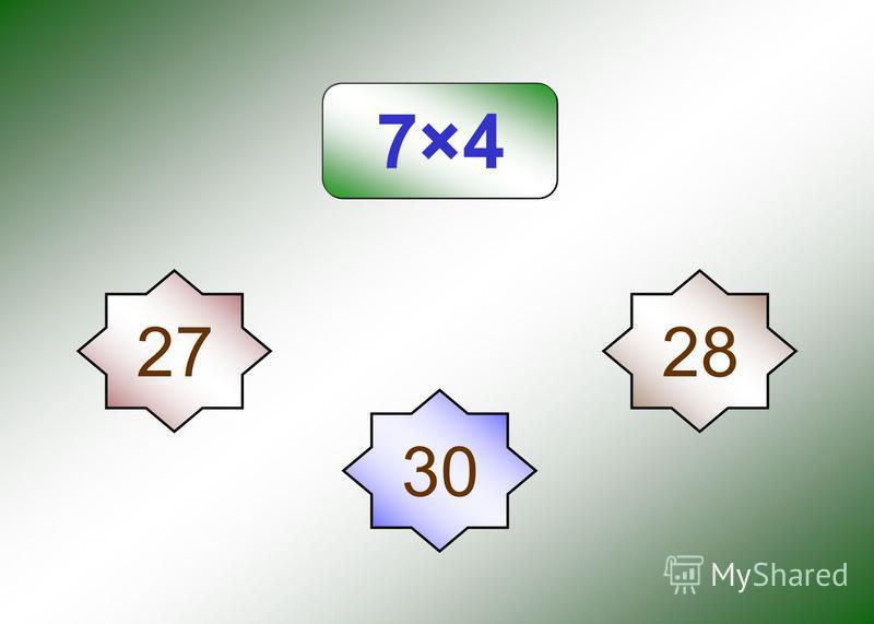 6×8 45 4852