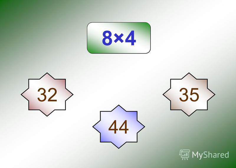 4×7 30 2827