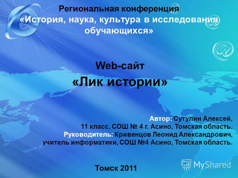 Знакомства онлайн кировская область