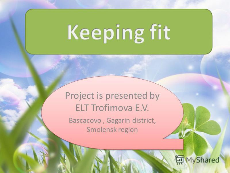 Project is presented by ELT Trofimova E.V. Bascacovo, Gagarin district, Smolensk region