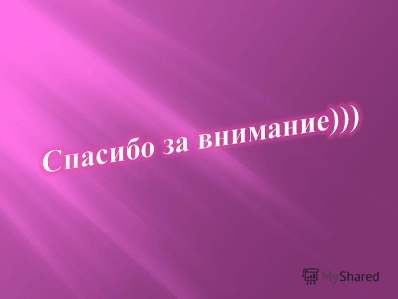 http://www.braykovsky.com.ua/2009/01/20/math-music-and-pr/ http://www.us.oup.com/us/catalog/gen...=9780195317138 http://ru.calameo.com/read/00069385760ab6280b4b1 http://ru.wikipedia.org http://mail.ru. http://www.uroki.net/docmat/docmat36. htm http:/