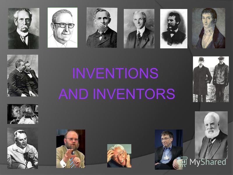 Мое изобретение на английском презентация