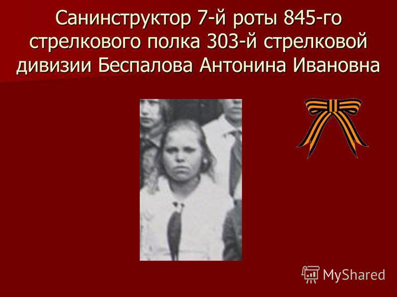 Командующий 5 танковой армией генерал-майор Лизюков Александр Ильич