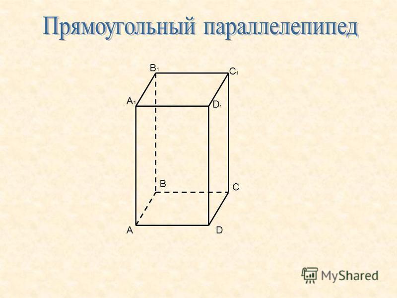 A C B D A1A1 B1B1 C1C1 D1D1